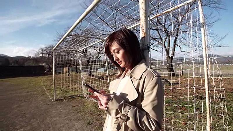 遠野舞子 「precious」 サンプル画像 13