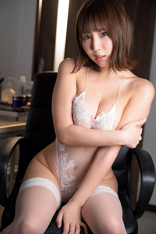 日向葵衣 「Healing Flower」 サンプル画像 11