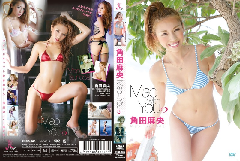 Mao with You 角田麻央