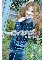 【ハッピースワン 白鳥クレア】浴衣で水着のモデルの、白鳥クレアのグラビアが、公園にて…!!