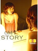 【MY STORY 未来】ランジェリーのコンパニオンレースクィーンの、未来のプライベート動画がエロい!!