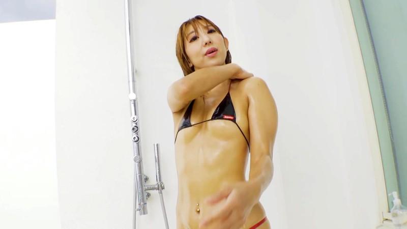 チェリー 「美闘魔女~ファイティング・ウィッチ~」 サンプル画像 6