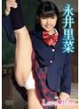 Love◆Rina 永井里菜