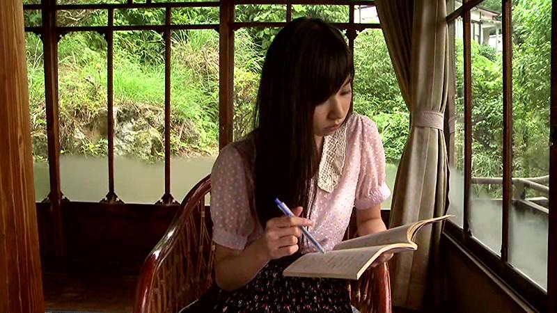 川井優沙 「優美な彼女」 サンプル画像 15