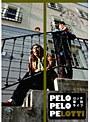 ロッチ単独ライブ 「PELO PELO...