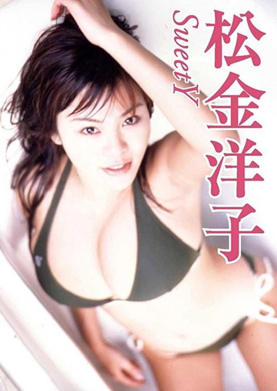 DDCD-1010 SweetY 松金洋子