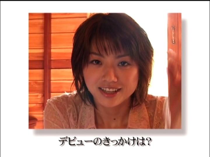 瞳を見つめて!! 相澤仁美