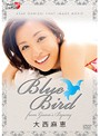 Blue Bird~from GUAM's BYWAY 大西麻恵