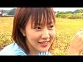 恋の記憶 平田弥里
