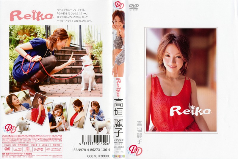Reiko 高垣麗子