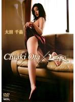 【Chiaki Ota × WATARU 太田千晶】巨乳でランジェリーのアイドルの、太田千晶のグラビアが、プールで!!