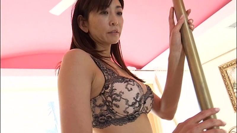 中島史恵 「49ヨンキュー◆~natural~」 サンプル画像 14
