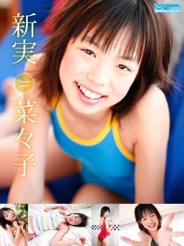 【新実菜々子動画】新実菜々子-美少女