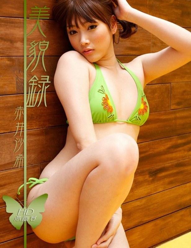4 ‐美貌録‐ 赤井沙希
