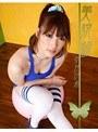 3 ‐美貌録‐ 赤井沙希