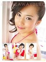 ピンクのニットビキニ 中澤優子の画像