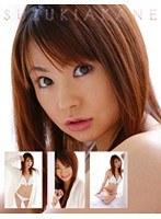 白いビキニ 鈴木茜