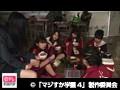 マジすか学園4 DVD-BOX