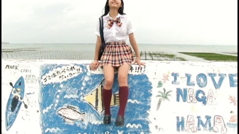 永井里菜 「Rina Rhythm」 サンプル画像 6