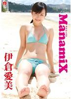 Manami X 伊倉愛美