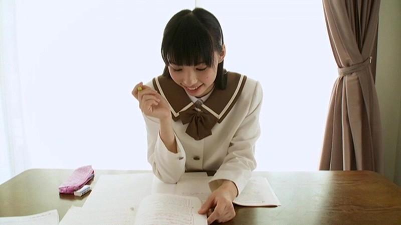 鶴巻星奈 「Sweet Story」 サンプル画像 6