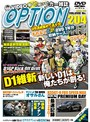 204号 D1公認-VIDEO OPTION