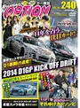 240号 D1公認-VIDEO OPTION