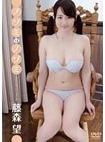 【ノゾミのノゾミ 藤森望】きれいなエロいスクール水着のアイドル美少女の、藤森望のグラビア動画!