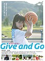 Give and Go- ギブ アンド...