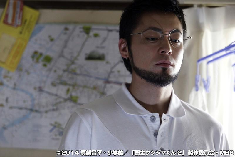 第2話 闇金ウシジマくん season2