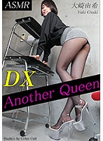 Another Queen DX vol.23 大崎由希