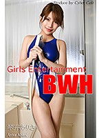 Girls Entertainment BWH vol.3 琴井ありさ