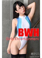Girls Entertainment BWH vol.6 樹さくら