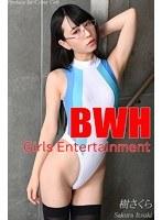 【樹さくら動画】Girls-Entertainment-BWH-vol.6-樹さくら