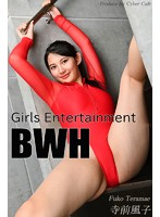 Girls Entertainment BWH vol.20 寺前風子