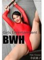 Girls Entertainment BWH vol.20 寺前風子