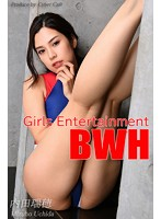 Girls Entertainment BWH vol.22 内田瑞穂