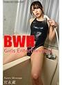 Girls Entertainment BWH vol.26 宮永薫