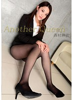 Another Queen vol.01 西村麻依