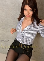 Another Queen vol.08 HIRONO