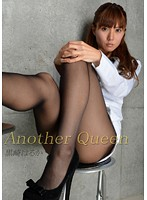 Another Queen vol.15 黒崎はるか