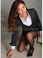 Another Queen vol.16 あおい夏海