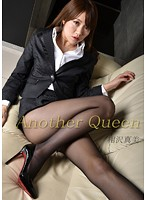 Another Queen vol.22 相沢真美