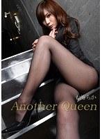 【Another Queen vol.25 七海ちか】スレンダー長身なHなコスプレのコンパニオン秘書の、七海ちかのグラビア動画。
