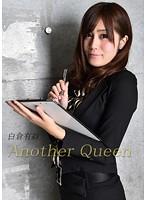 【Another Queen vol.31 白倉有紗】美脚の秘書レースクィーンの、白倉有紗の動画がエロい。