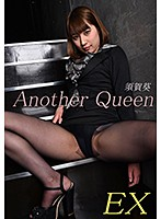 【vol.16 Another Queen EX 須賀葵】水着で競泳水着で競泳でパンストでスクール水着でコスプレの、須賀葵のイメージビデオ!!