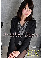 vol.18 Another Queen EX 荒木ゆうき