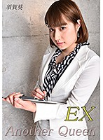 【vol.27 Another Queen EX 須賀葵】パンストで競泳水着で水着で競泳でスクール水着の、須賀葵のイメージビデオ!!