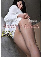 vol.41 Another Queen EX 廣瀬彩香