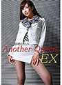 Another Queen EX vol.66 藤嶋もなみ